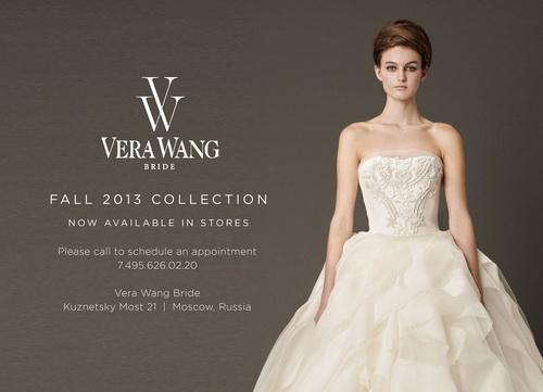 Новая коллекция свадебных платьев Vera Wang сезона осень 2013