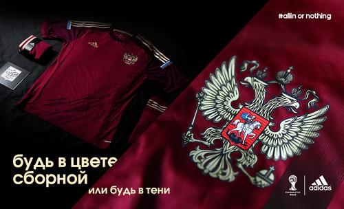 adidas представляет новую форму Сборной России по футболу