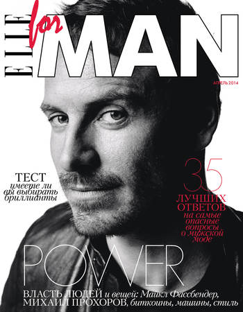 ELLE for MAN � ����� ������ ��� ������