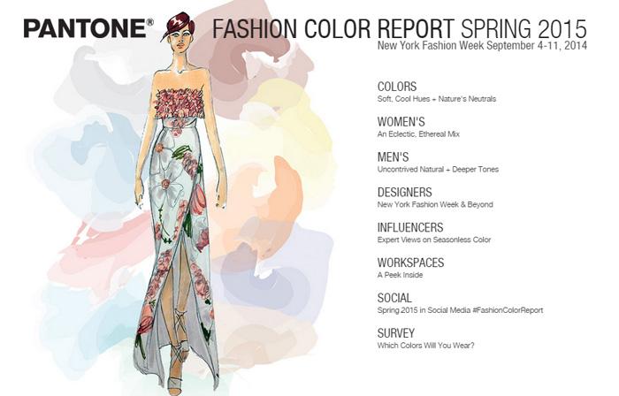 Pantone представляет цветовые тренды весны 2015 года