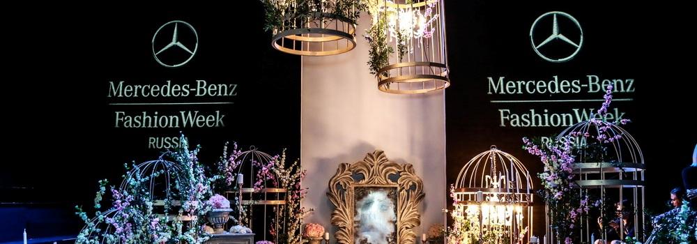 Хроника четвертого дня Mercedes-Benz Fashion Week Russia 2014