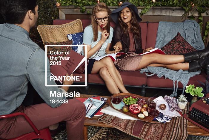 Цвет богатства и харизмы Pantone Марсала стал главным в 2015 году