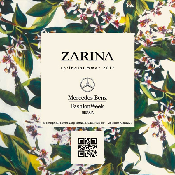 Показ Zarina пройдет на Mercedes-Benz Fashion Week Russia