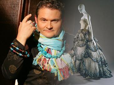 Лекция Александра Васильева «Дом моды Christian Dior»