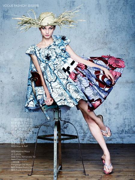 Анна Селезнева в Vogue China