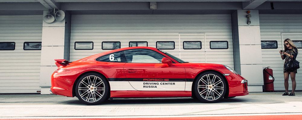 Porsche Russia Road Show