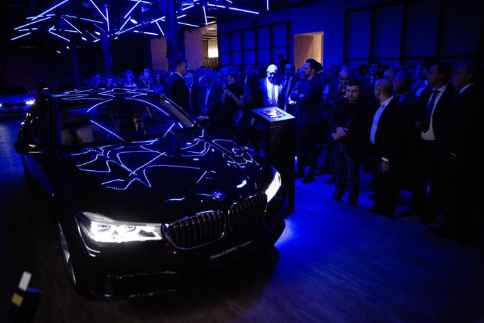 Презентация нового автомобиля BMW 7 серии