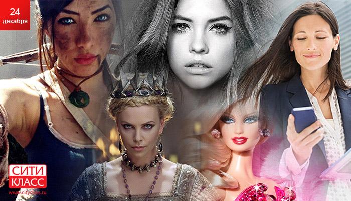 Мастер-класс Елены Мареевой «Пять женских образов, которые покорили весь мир»
