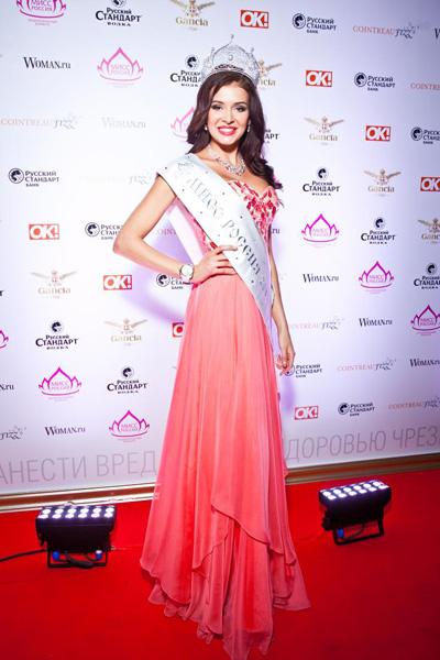 Финал конкурса «Мисс Россия 2015»