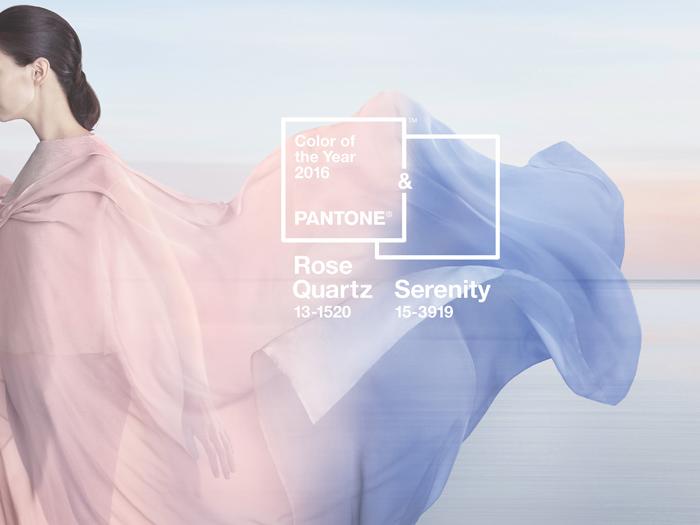Pantone объявил главные цвета 2016 года