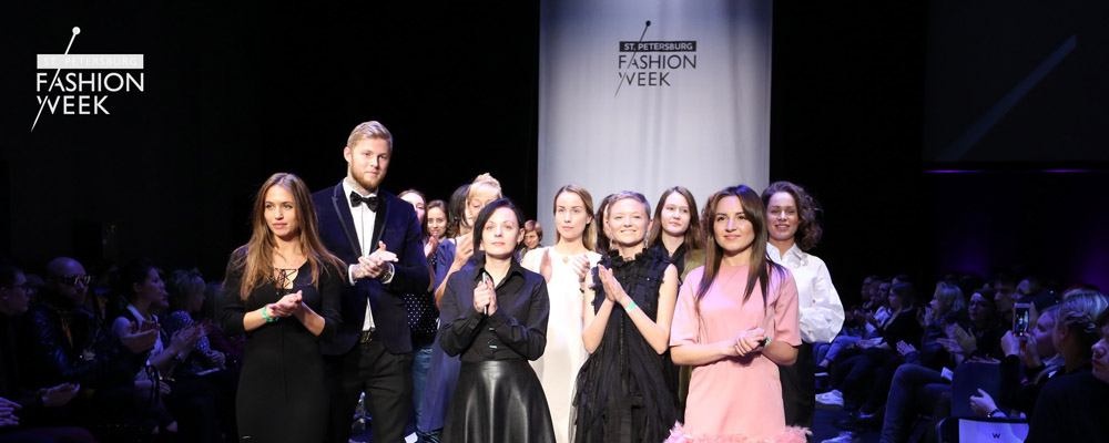 St.Petersburg Fashion Week: 9 октября 2016 года