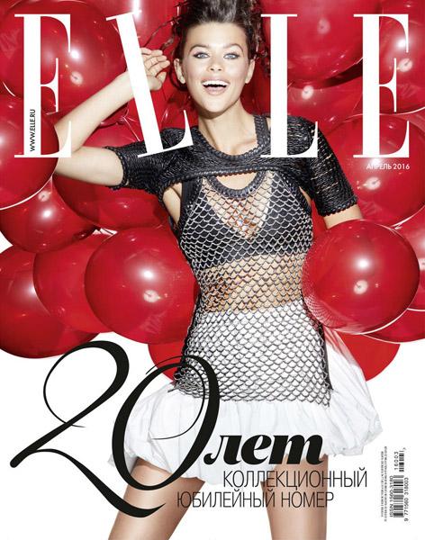 Журнал ELLE празднует 20-летие в России  юбилейным коллекционным номером