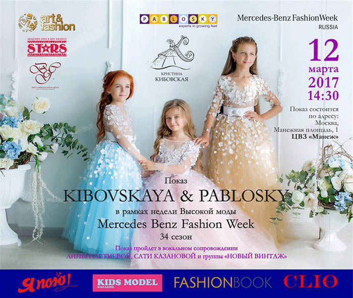 Показ KIBOVSKAYA&PABLOSKY на Mercedes-Benz Fashion Week