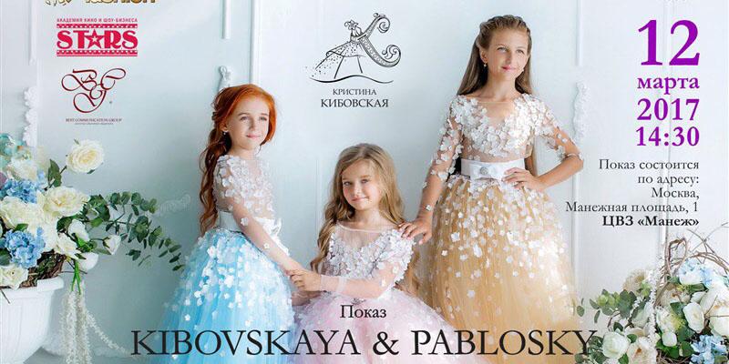 Показ KIBOVSKAYA&PABLOSKY на Mercedes-Benz Fashion Week