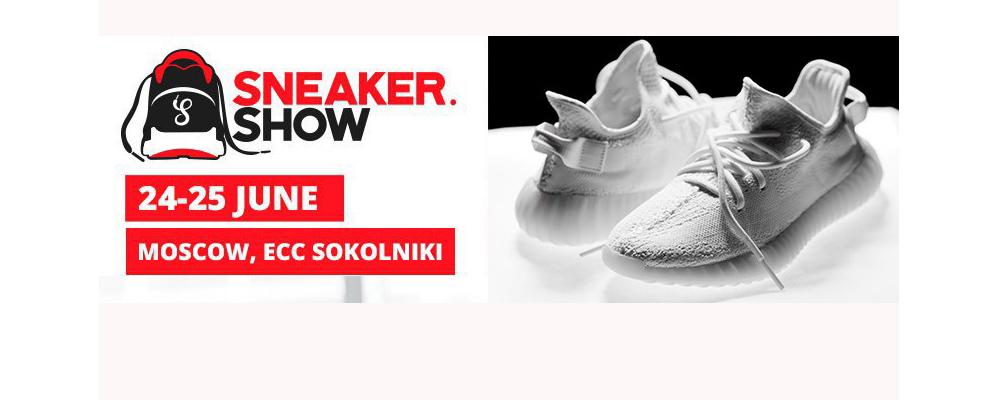 Sneaker.Show - Самый масштабный sneaker-фестиваль в России