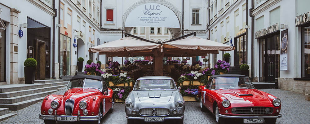 L.U.C Chopard Classic Weekend Rally 2017
