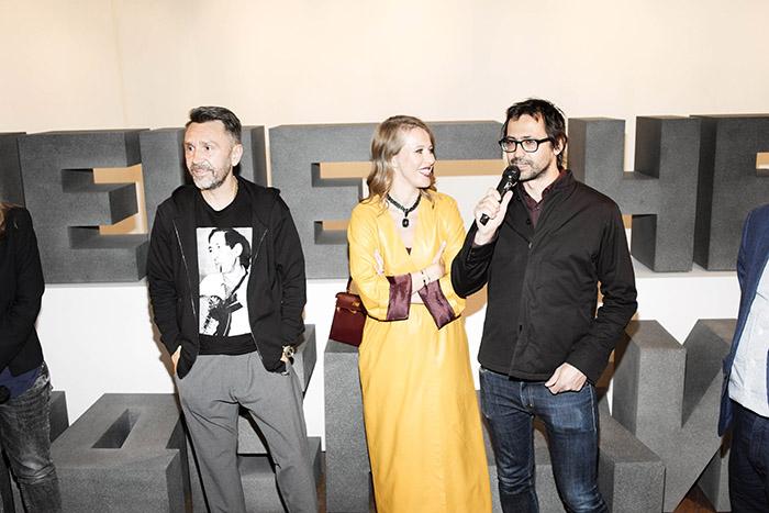 Открытие выставки Сергея Шнурова «Ретроспектива брендреализма»