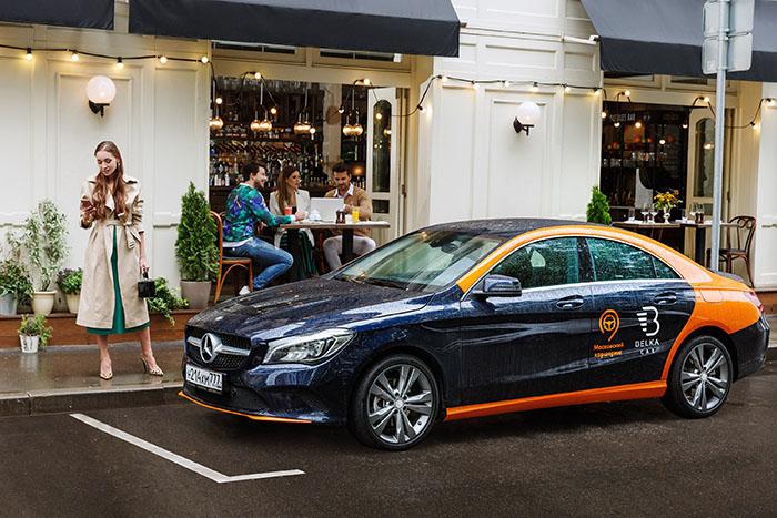 BelkaCar и Mercedes-Benz запускают премиальный каршеринг в Москве